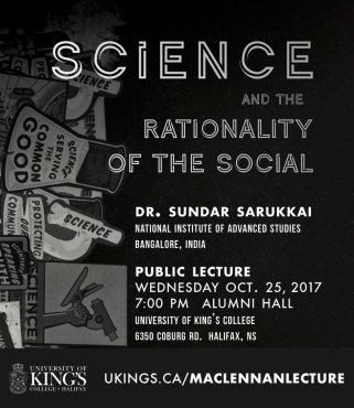 Sundar Sarukkai event